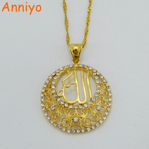 Islam Allah Pendant and Necklace With Stone Gold Color Muslem Arab Jewelry