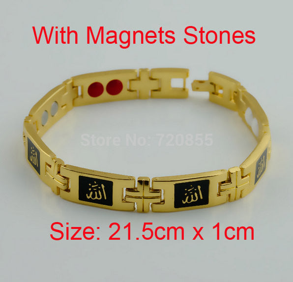 Magnets Stones Allah Bracelet Gold Color, Islamic Chain Bangle Muslem Arabic Jewelry for Health and Fitness