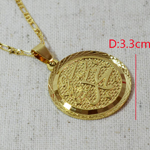 Round Pendant Prophet Mohamed name Necklace, Gold Color Islamic Muslim Arabic Jewelry