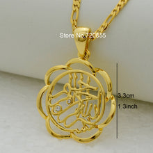Allah Name charm pendant necklace, Islamic religion arab jewelry Gold Color