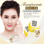 Egg Facial Masks Oil Control, Brighten Wrapped Mask, Tender Moisturizing Face Mask, Skin Care moisturizing mask
