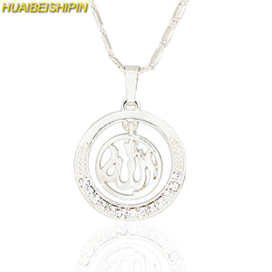 New Gold / Silver / Rose Gold Colors Arabic Islamic God Allah Pendant Necklace Muslim Jewelry