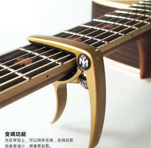 Guitar Capo with Bridge Pin Remover Fit for Acoustic Guitar Electric Guitar and Ukulele