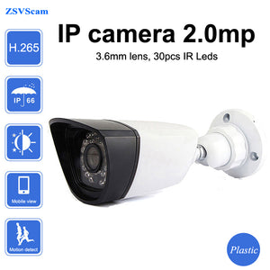 Waterproof outdoor h.265 onvif ip camera 2mp HD 1080p motion sensor security network ir camera p2p cloud