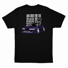 Midnight S14 Tee