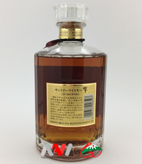 SUNTORY WHISKY - HIBIKI 17 years   Gold Label
