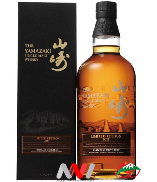SUNTORY SINGLE MALT WHISKY - YAMAZAKI LIMITED EDITION 2016