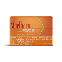 Marlboro Tropical Menthol Heatsticks - 5 Packs (NEW)