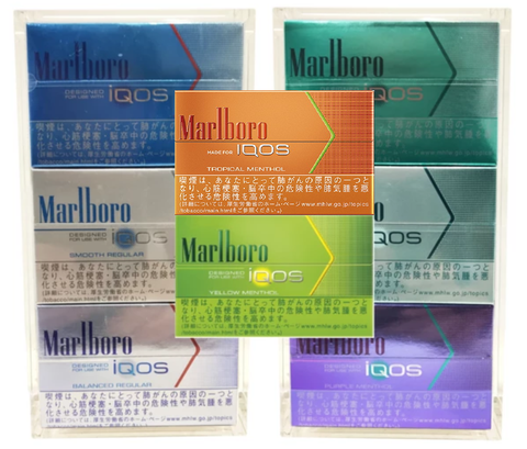 All-In-One Multi-Flavor - 8 Packs (TROPICAL Menthol Included)