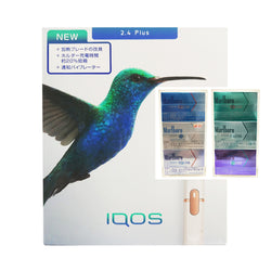 MHS Variety Starter Bundle - IQOS 2.4 PLUS Starter Kit + 6 Pack Variety Marlboro Heatsticks