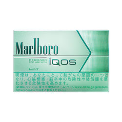 Marlboro Mint Heatsticks - 5 Packs