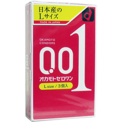 Okamoto 001 Condoms (3 Pack) Size: Large