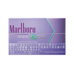 Marlboro Purple Menthol Heatsticks - 5 Packs