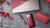 IQOS - Ruby Color - Limited Edition