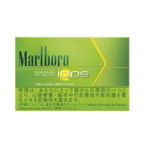 Marlboro Yellow Menthol Heatsticks - 5 Packs