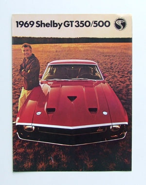 SALES BROCHURE 1969 SHELBY