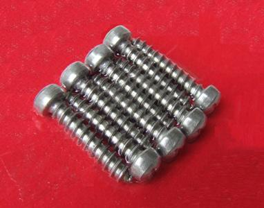HEADLIGHT DOOR SCREW KIT 1965-1966