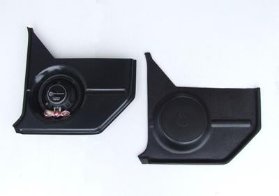 KICK PANELS CONVERTIBLE WITH SPEAKER 1967-1968