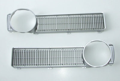 GRILLE INSERT SILVER XY