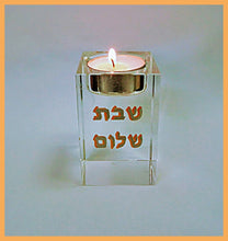 Crystal glass Candlestick transparent embedded inside with Image Hebrew Letters Shabbat Shalom