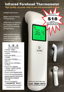 Infrared Forehead Non-contact Thermometer at discounted, wholesale price. High quality, accurate, easy to use and presentable in look