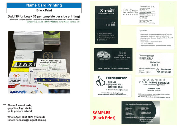 5C) 2-side: Front & Back -COLOUR Printing (Repeat Order -All texts no change)