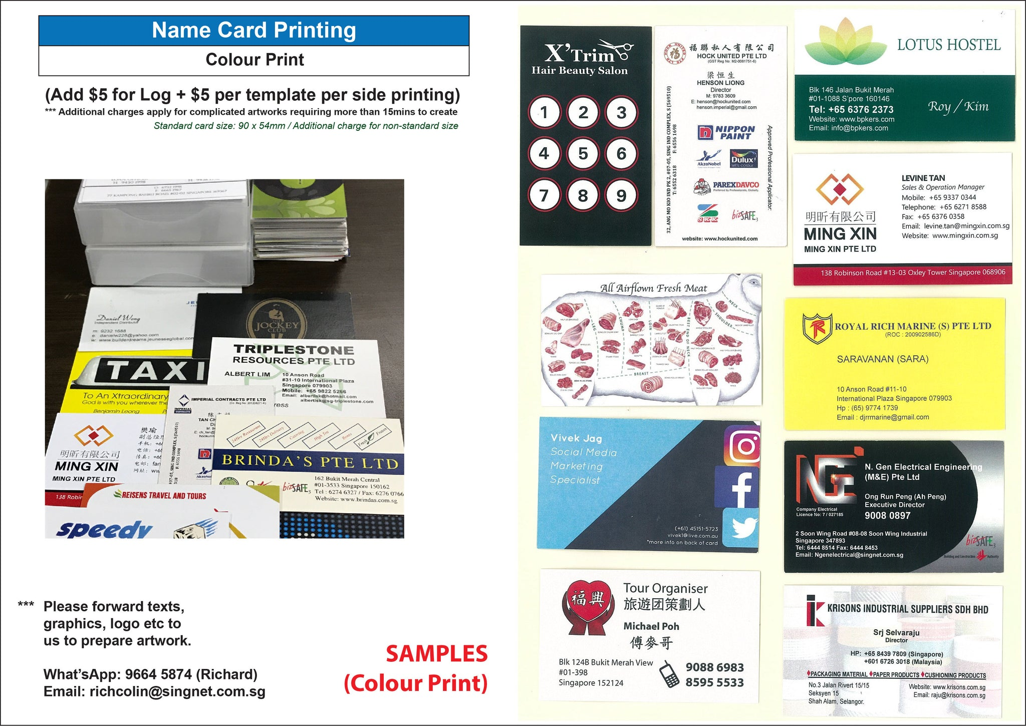 2C) 1-side: COLOUR Printing (Repeat Order - All texts no change)