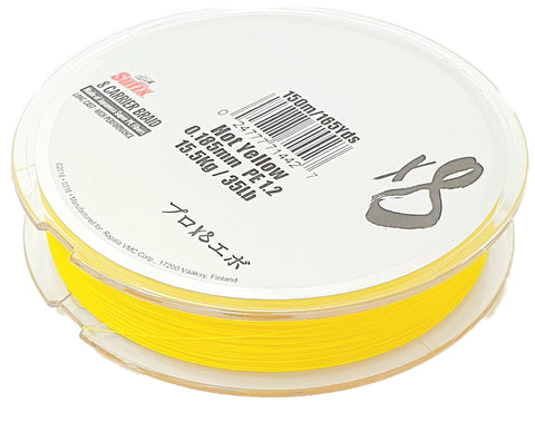 Sufix 8 Carrier Braid Yellow (2655446433877)