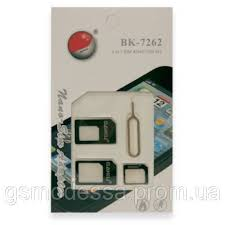 BAKU BK 7262, 7292, 7303 SIM Card Adapter