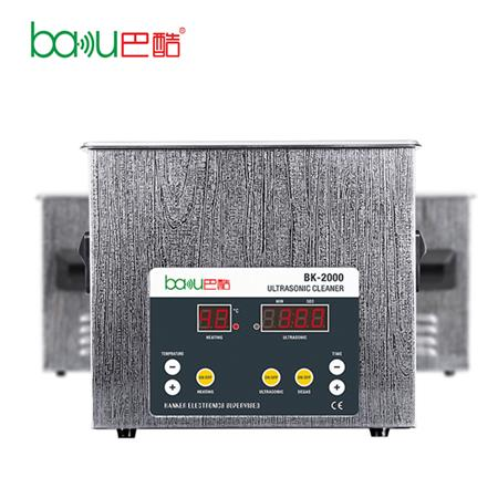 BK-2000 Professional ultrasonic cleaner for mobile phone and eyeglass