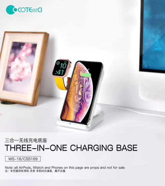 COTEetCI 3 in 1 Wireless Charger For iwatch WS-18