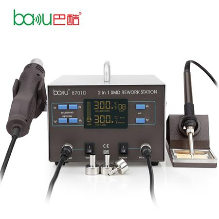 Ba-8701D 2 in 1 SMD Rework Station