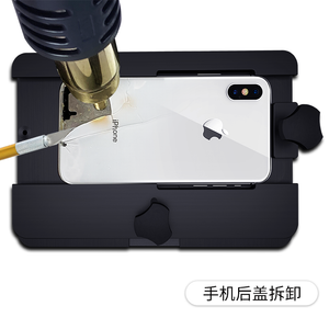 Aihun Mobile Phone LCD Press Repair Tool