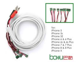 BAKU Power Supply Special Cable For iphone