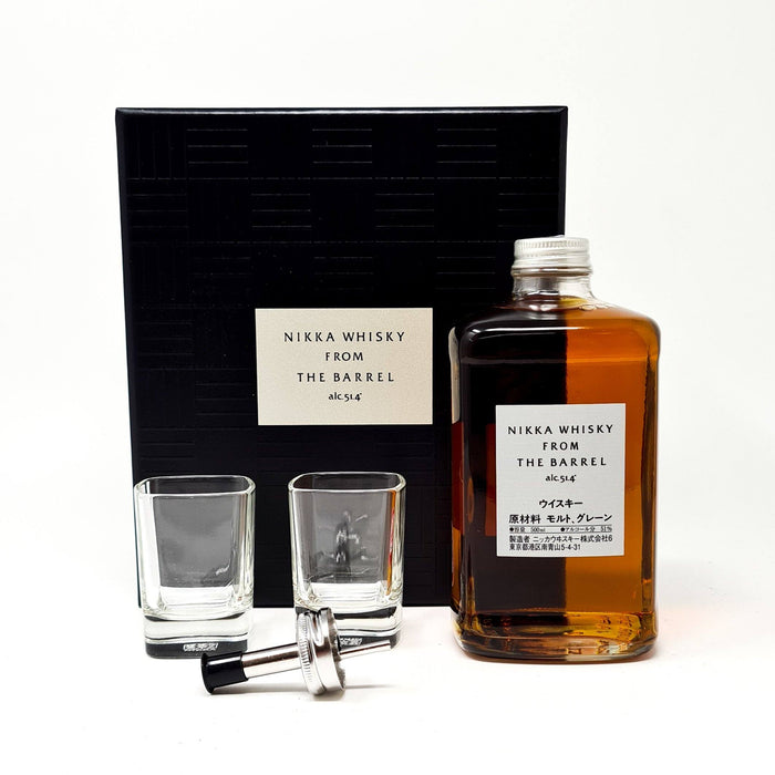 Nikka From the Barrel Gift Set Whisky Old and Rare Whisky