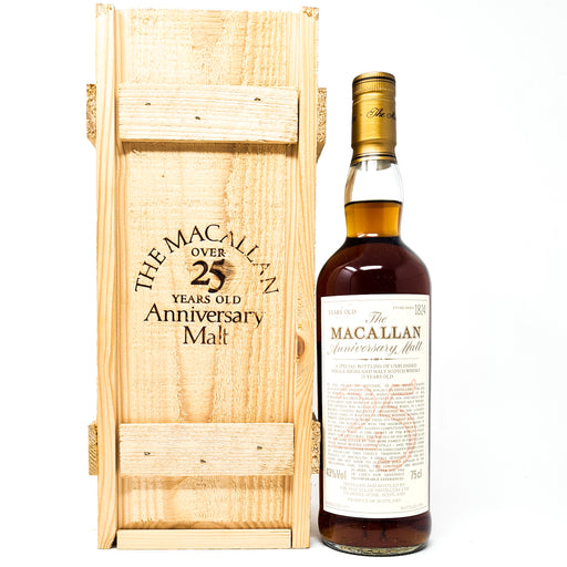 Macallan 25 Year Old Anniversary Malt 1972
