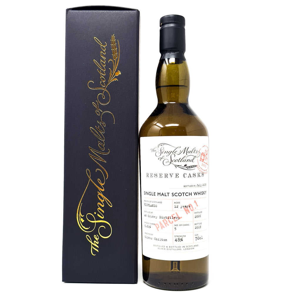 An Orkney Distillery 12 Year Old 2006 Reserve Casks Single Malts of Scotland 70cl, 48% ABV