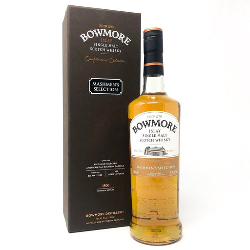 Bowmore Mashmen's Selection 14 Year Old 1 of 1500 Whisky Old and Rare Whisky