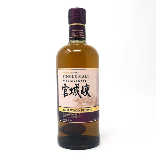 Nikka Miyagikyo Rum Wood 2017 Release Japanese Whisky Whisky Old and Rare Whisky