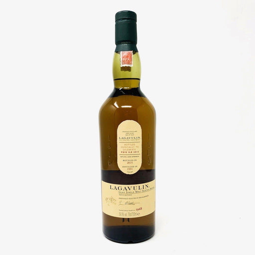 Lagavulin 1991 Feis Ile 2015 Whisky Old and Rare Whisky