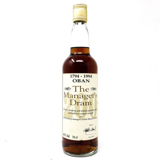 Oban Manager's Dram 16 Year Old 200th Anniversary Whisky Old and Rare Whisky