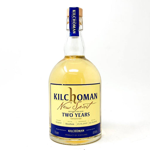 Kilchoman New Spirit 2 Years Old - Anticipation Whisky Old and Rare Whisky
