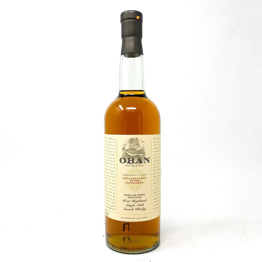 Oban Distillery Exclusive Cask Strength Limited Edition Whisky Old and Rare Whisky