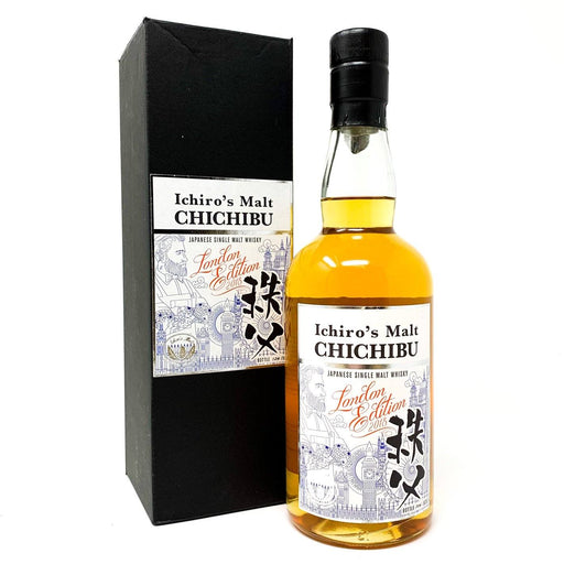 Chichibu London Edition 2018 Release Whisky Old and Rare Whisky