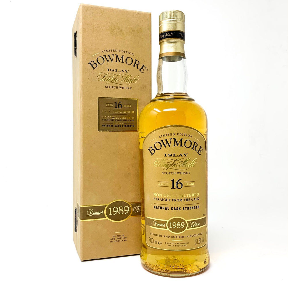 Bowmore 16 Year Old Cask Strength Limited Edition 1989 Whisky Old and Rare Whisky