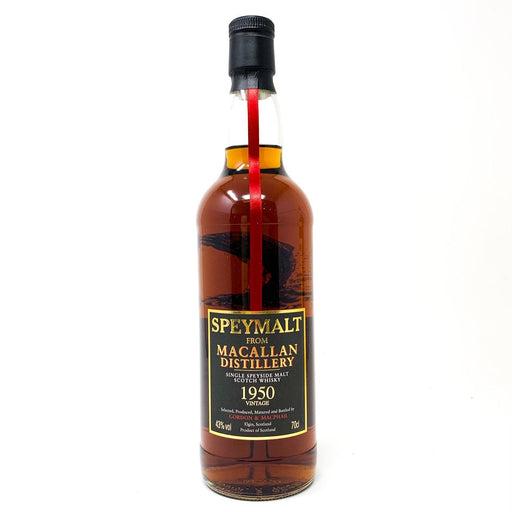 Macallan 1950 Speymalt Bottled 2006 G&M Whisky Old and Rare Whisky