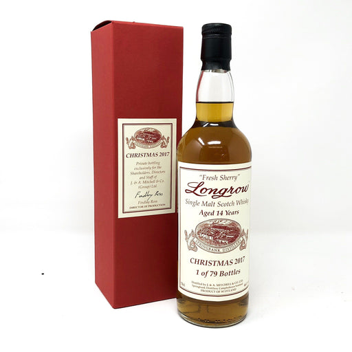 Longrow Christmas 2017 Fresh Sherry Whisky Old and Rare Whisky