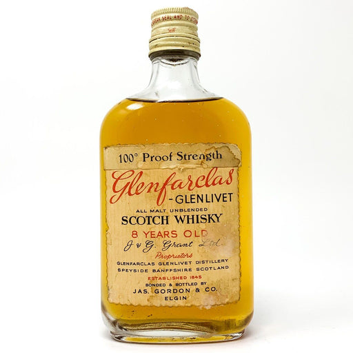 Glenfarclas 8 Year Old 100 Proof 1960s Whisky Old and Rare Whisky