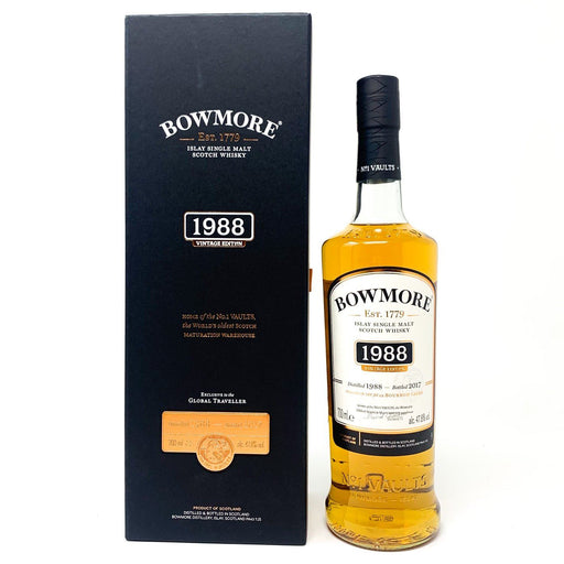 Bowmore 1988 Vintage Edition Whisky Old and Rare Whisky