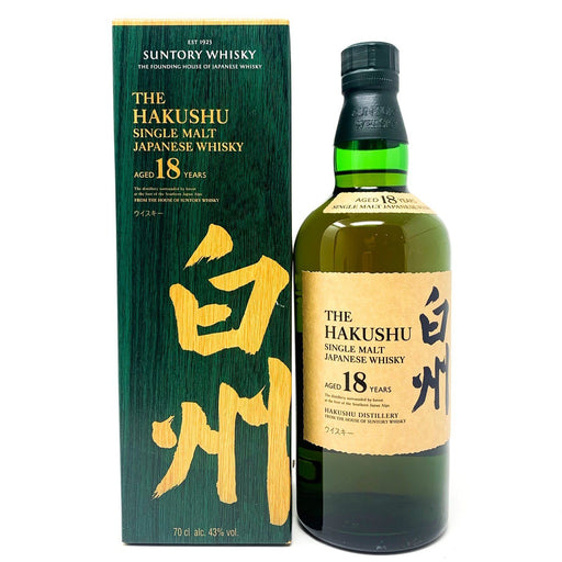 Hakushu 18 Year Old Japanese Whisky Whisky Old and Rare Whisky